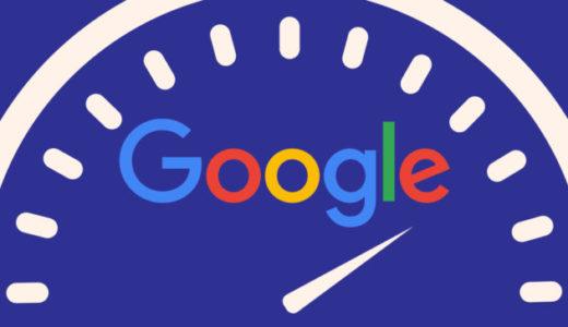 ネットの速度が遅い時の切り分け方法や原因を通信事業勤務のボクが教えます