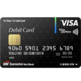クレジットカードとデビットカードどちらが使いやすいのか