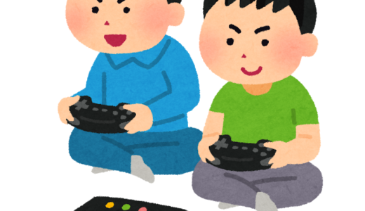 友達や恋人とのマルチプレイにぴったりのお手軽なPS4やSintendoSwitchのゲーム